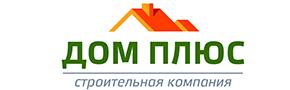 Дом Плюс
