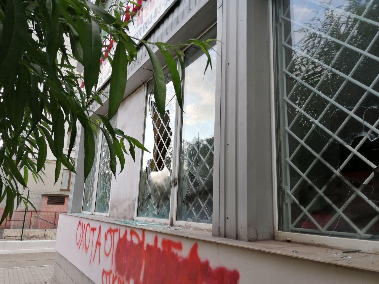 Донецкий областной штаб Партии Шария после нападения