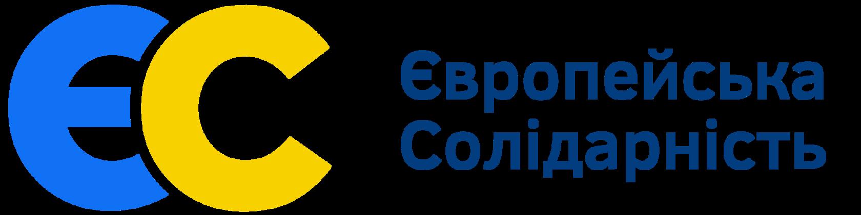 Вичочанська ОТГ 2020