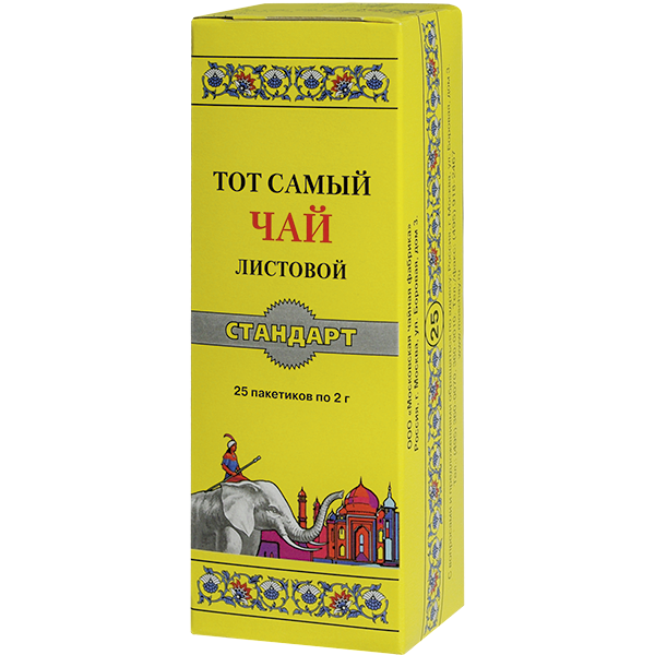 Московская чайная компания официальный сайт недорого сделаю интернет магазин