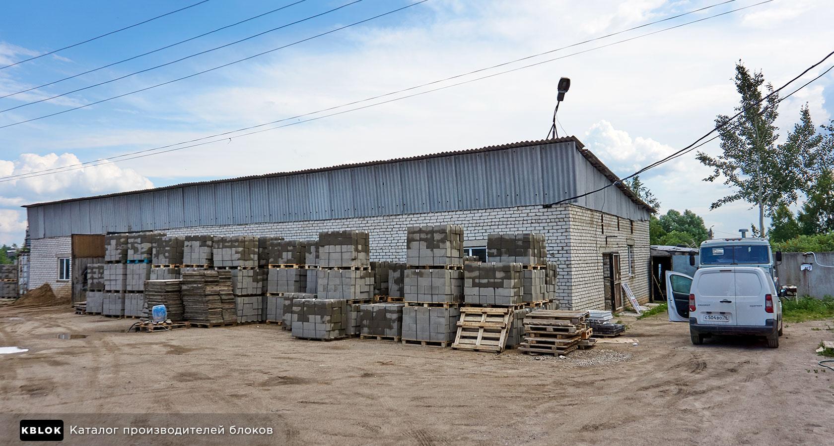 производство керамзитобетонных блоков в Переславль-Залесском