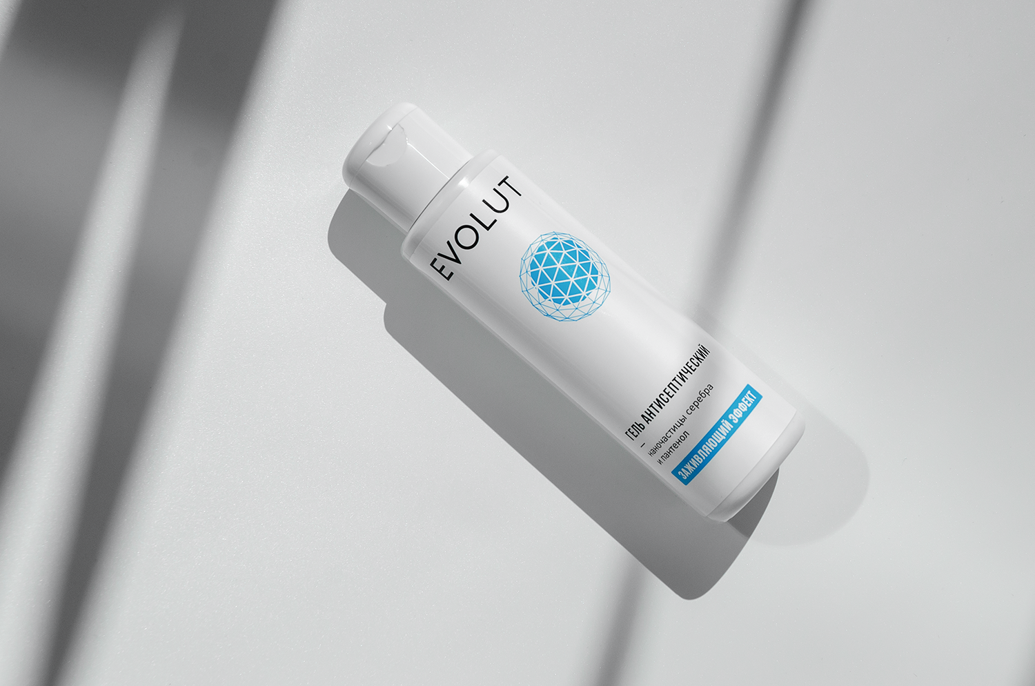 evolut antibacterial sanitizer