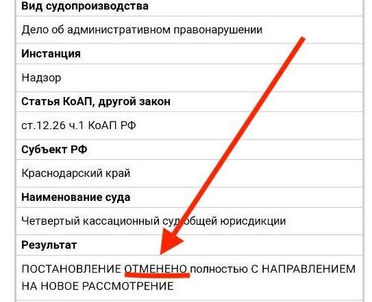 Отзыв участника курсов ЕСПЧ-Навигатора