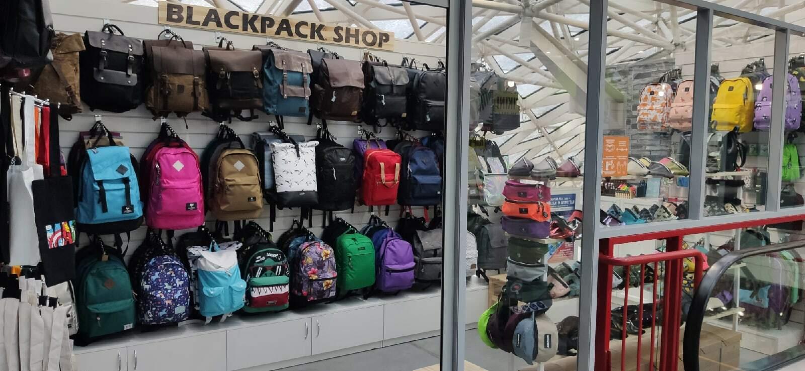 Магазин Blackpack Shop в ТЦ Амстердам
