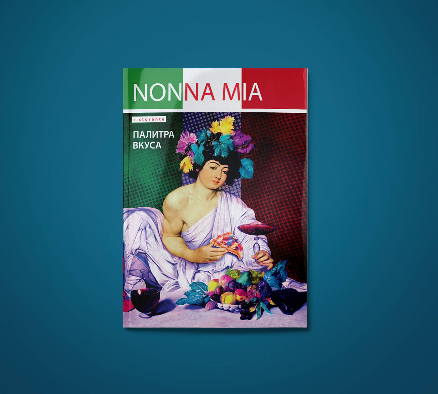 Дизайн обложки меню – Палитра вкуса – Итальянский ресторан «Нонна Миа»