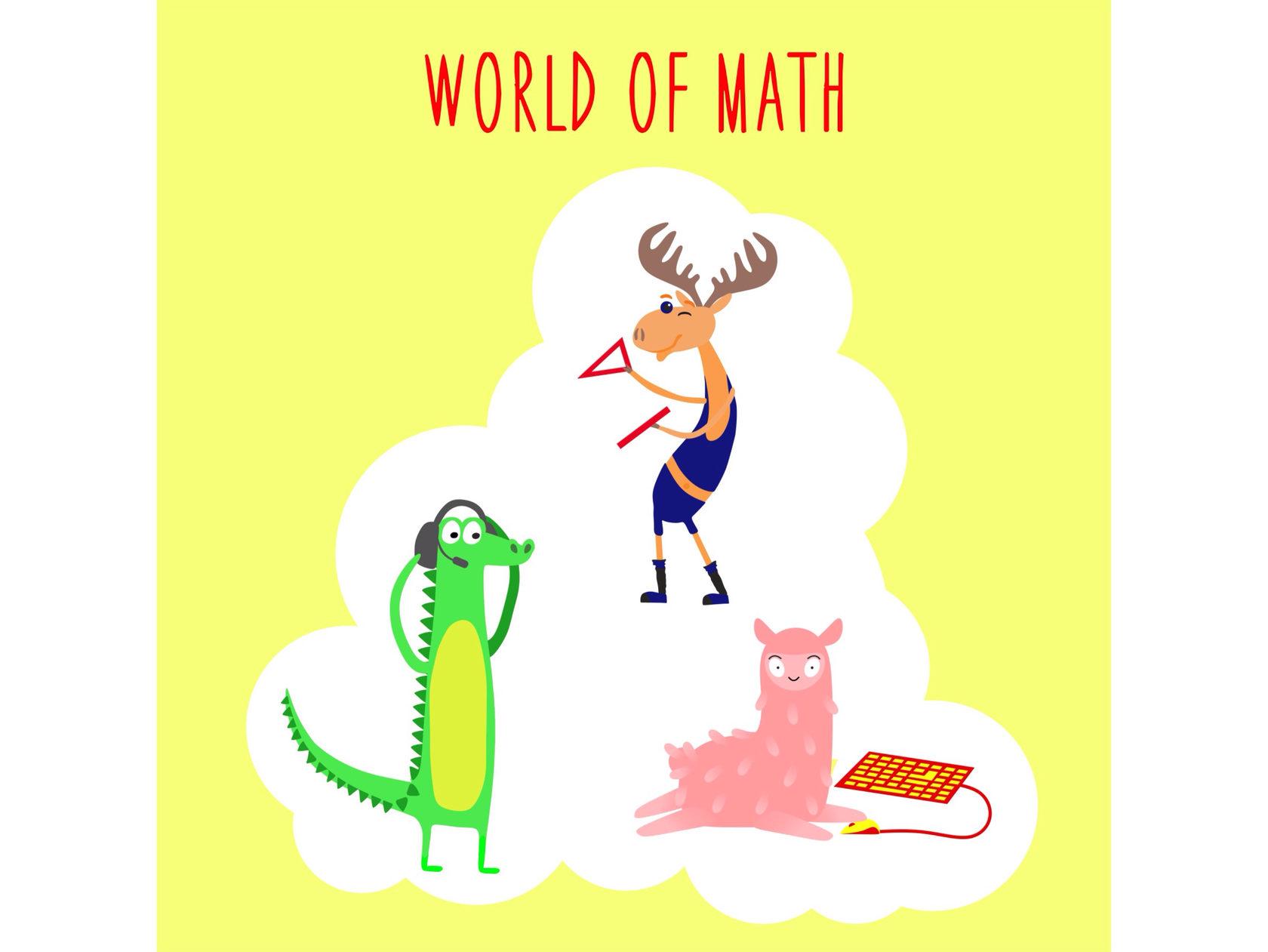 Животные учат математику