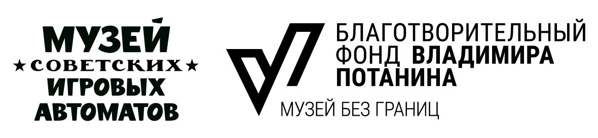 АНАТОМИЯ АВТОМАТОВ