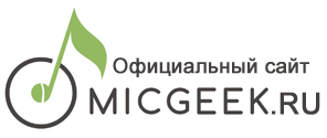 Официальный сайт Micgeek в России