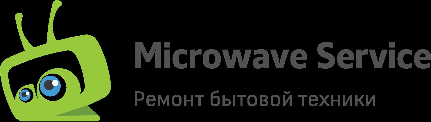 MICROWAVE-SERVICE