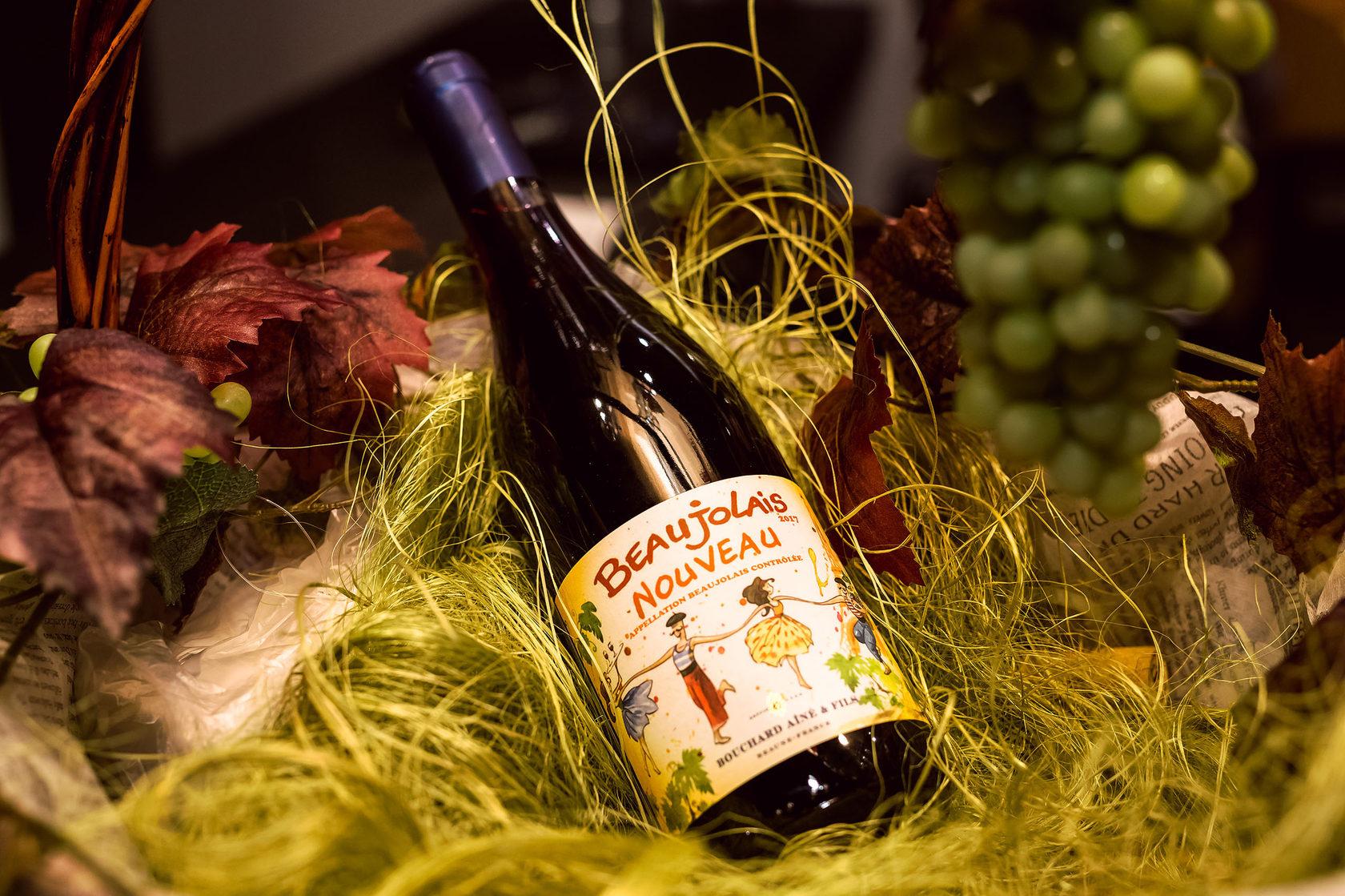 картинки праздник вино край должен быть