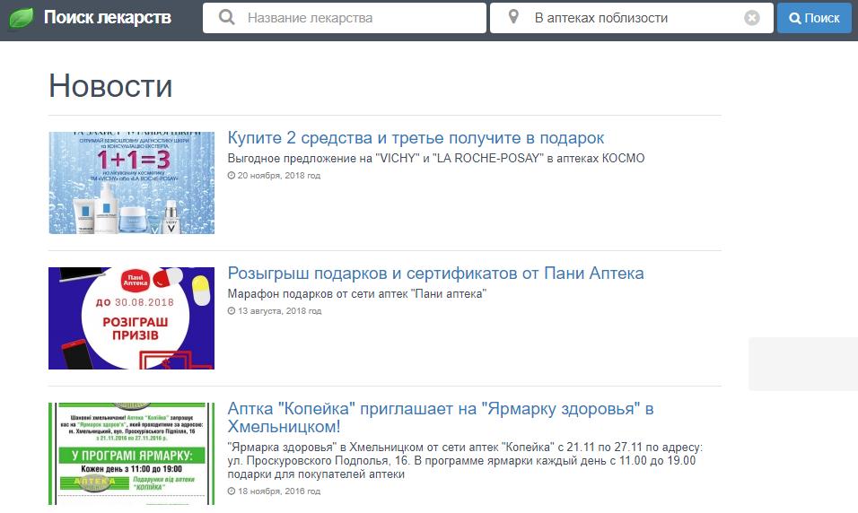 Медицинские сайты для размещения ссылок создание сайта самостоятельно в блокноте