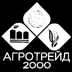 АГРОТРЕЙД-2000
