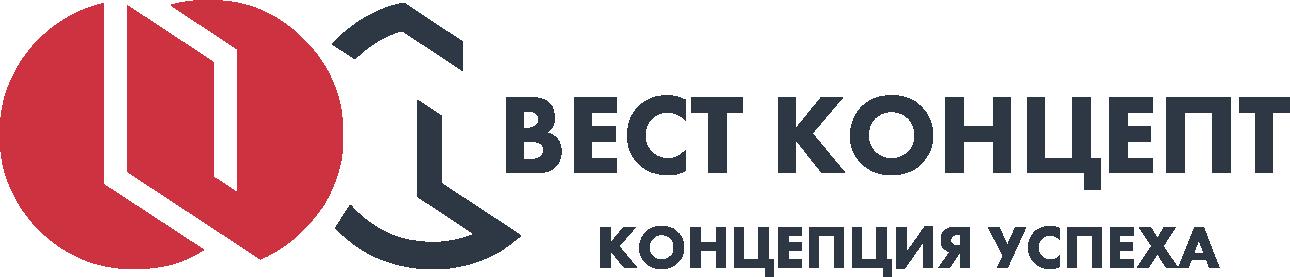 Вест Концепт