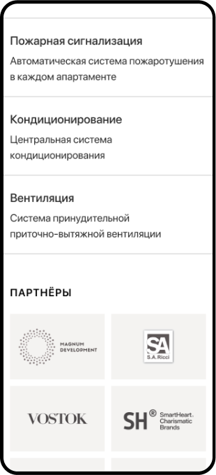 корпоративный сайт заказать в Астане нур султан