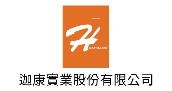 迦康實業股份有限公司