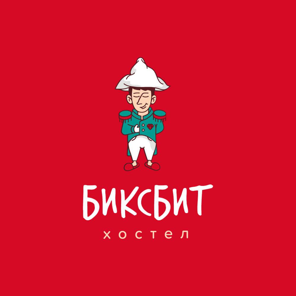 Разработка логотипа и фирменного стиля хостела Bixbit