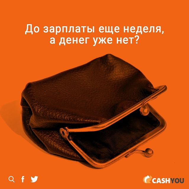 """<div style=""""color:#fff000;"""" data-customstyle=""""yes"""">@cashyou_official</div>"""