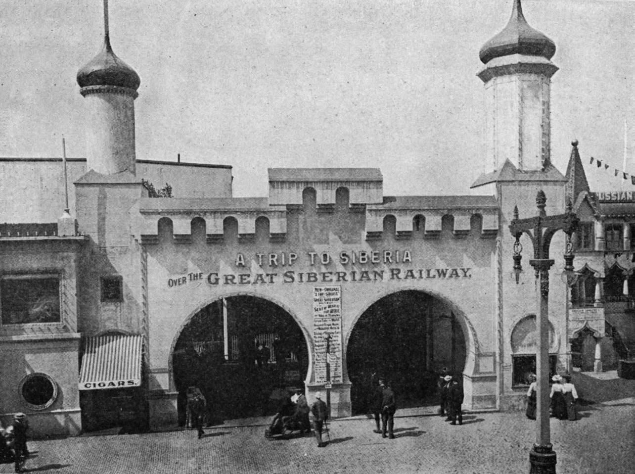 Всемирная выставка 1904