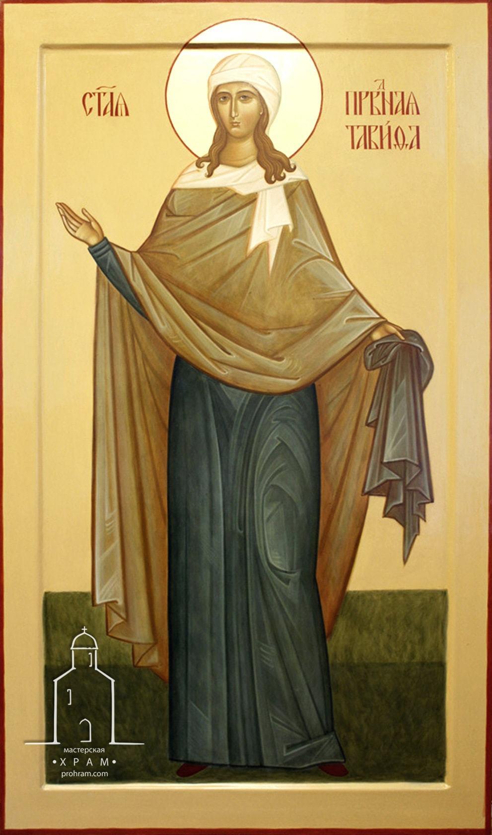 написание икон, заказать написание икон, написание икон на заказ, писаная икона, купить писаную икону, святая праведная Тавифа, икона святой Тавифы