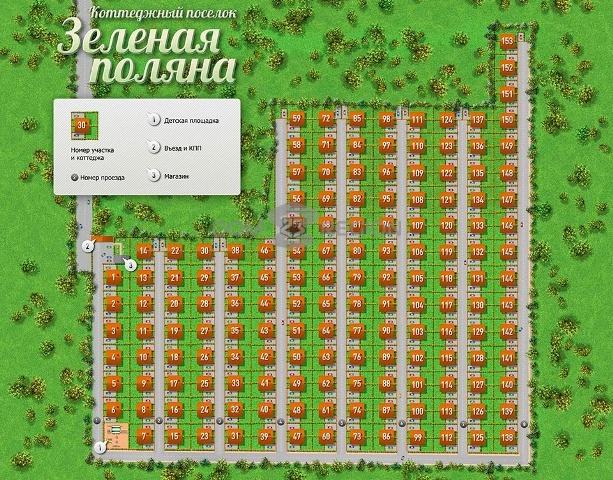 генеральный план коттеджного поселка зеленая поляна