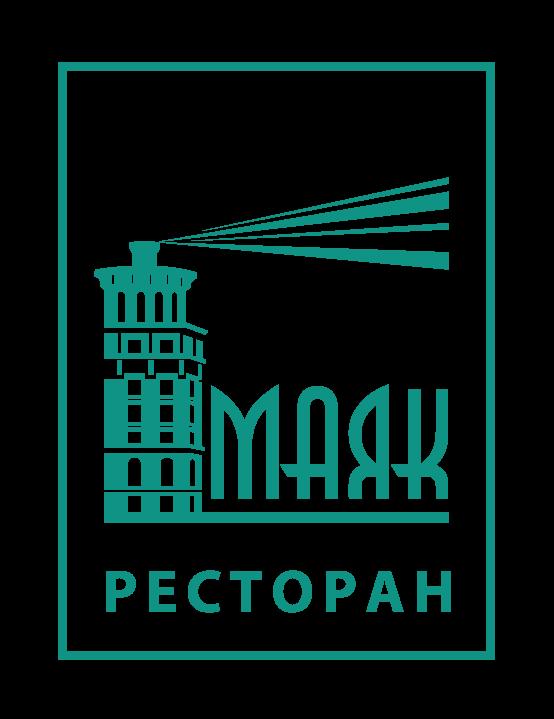 Логотип Ресторан Маяк png