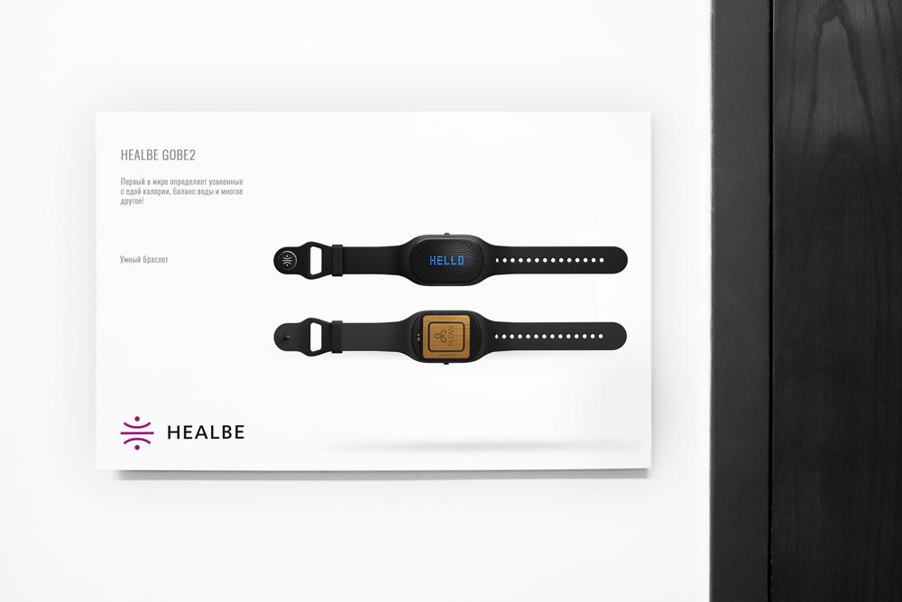 Healby 3D-модель