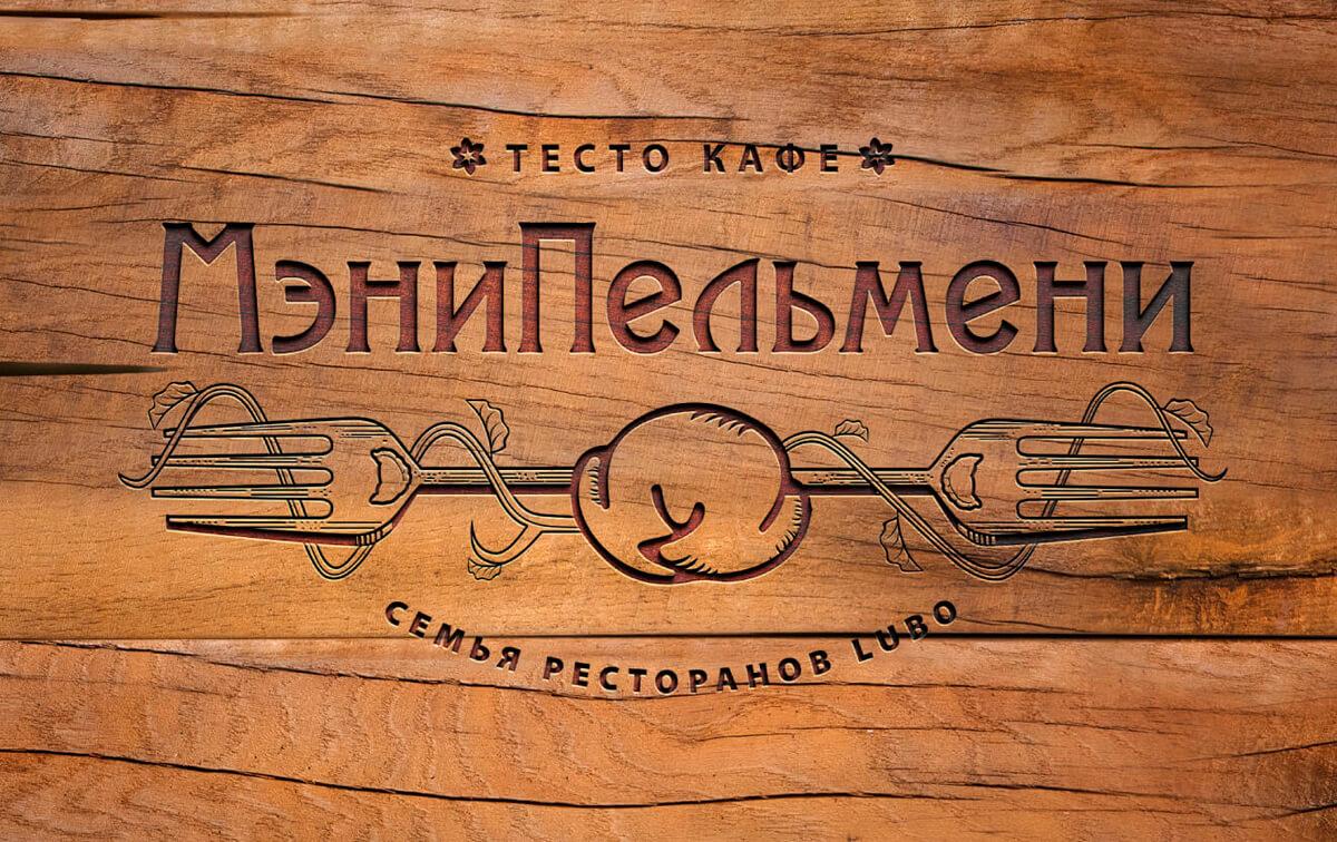 Логотип пельменной МэниПельмени