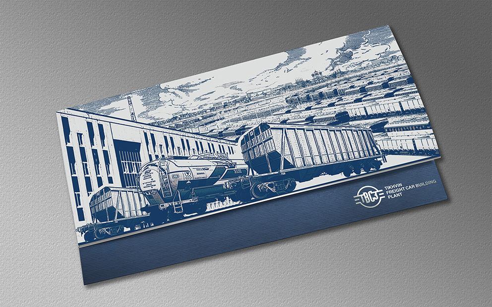 Дизайн корпоративные открытки