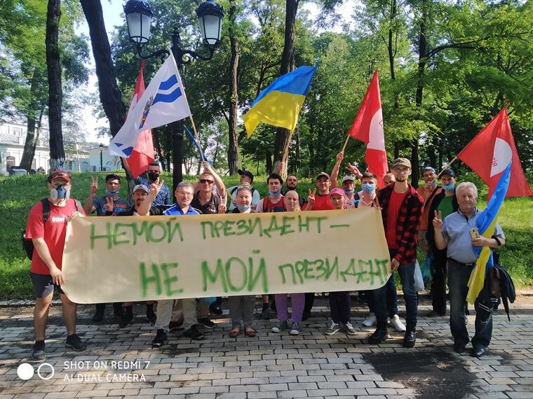 Николаевская Партия Шария на акции в Киеве - фото