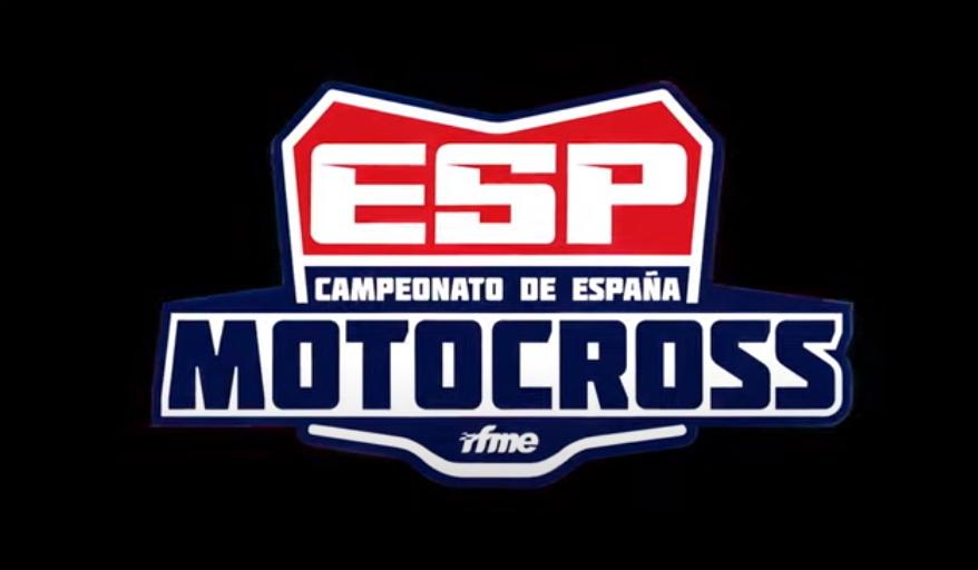Чемпионат Испании 2021: Видео этапа в Талавера