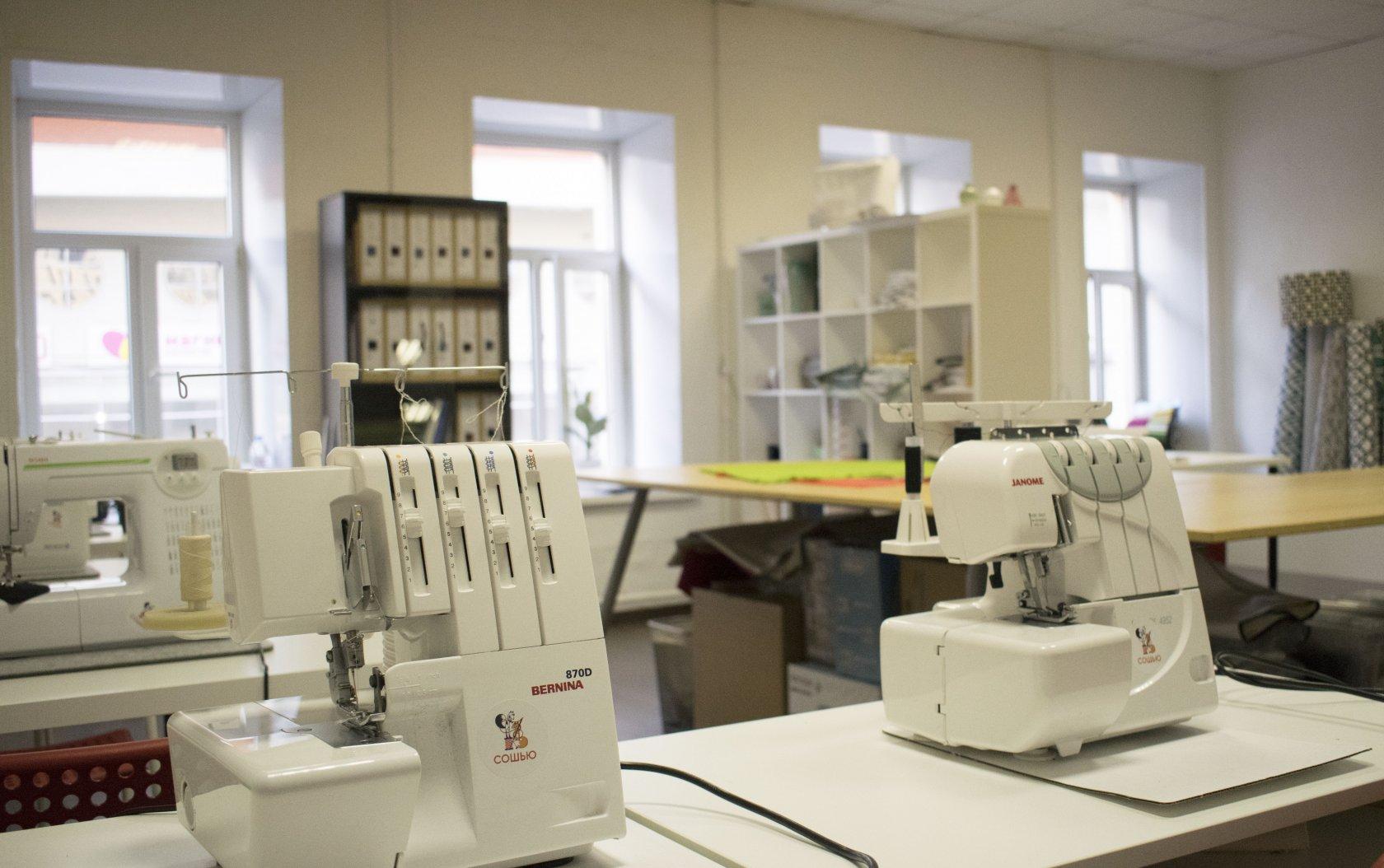 Швейная мастерская Сошью