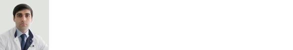 Думикян Шираз Эдуардович, Сосудистый хирург, флеболог, УЗ-диагностика сосудов