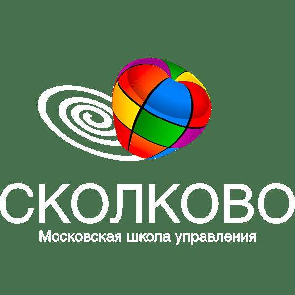 Бизнес-школа СКОЛКОВО - бизнес-образование, бизнес ...