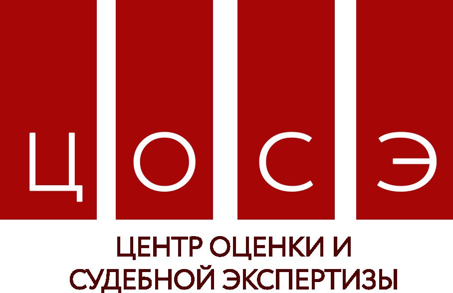 Центр оценки и судебной экспертизы