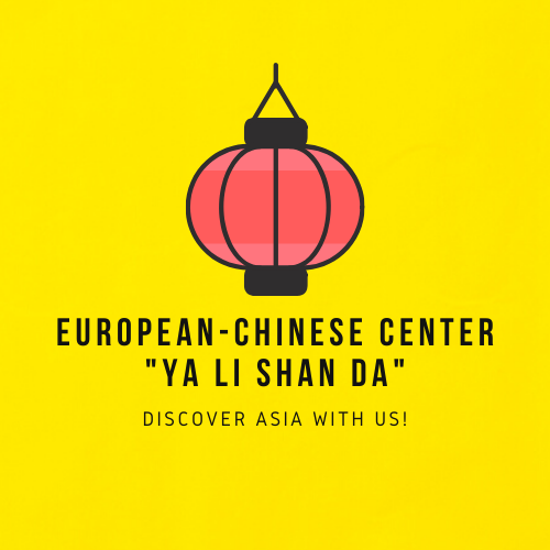 DISCOVER ASIA WITH US!