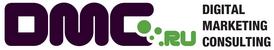DMC.ru Digital marketing. Consulting