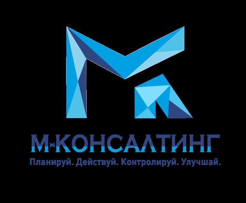 М-консалтинг