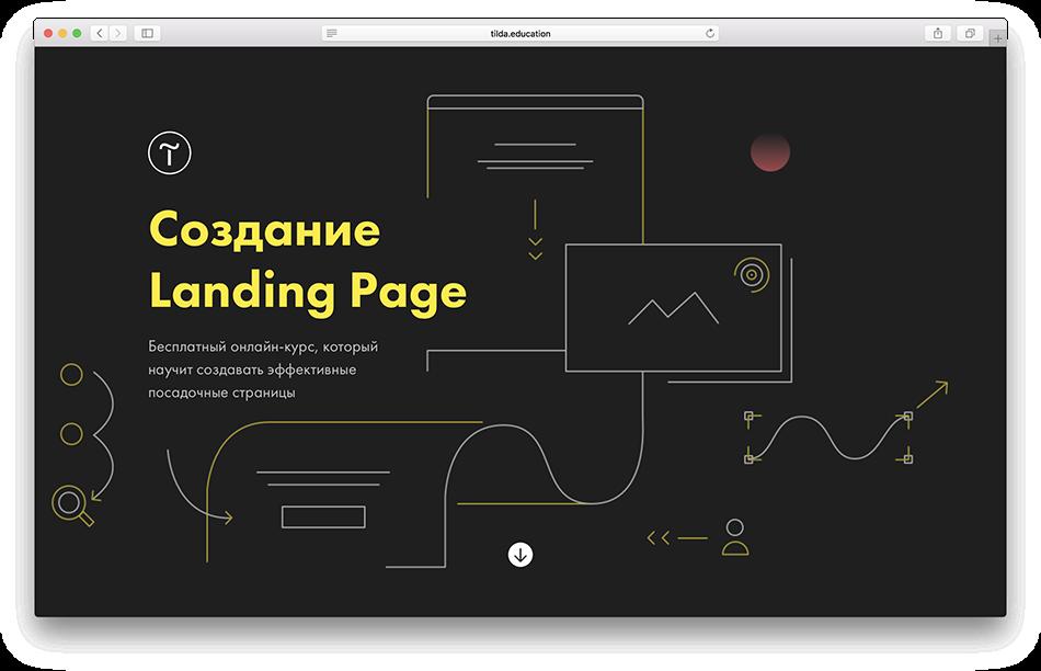 Графический дизайнер обучение онлайн бесплатно уроки турецкого для начинающих обучение турецкому языку бесплатно