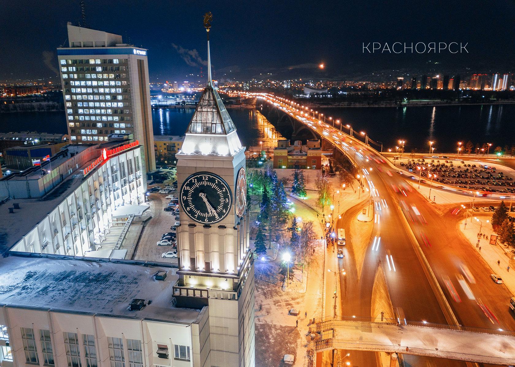 Гиф крещением, открытка город красноярск