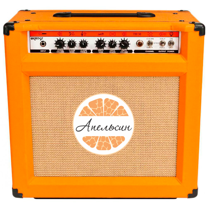 Orange choice