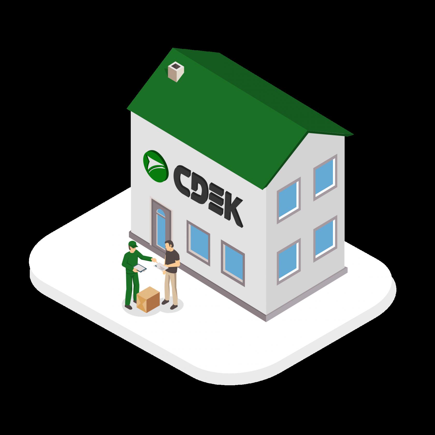 банк home credit в спб