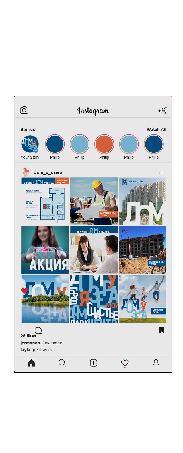 Оформление профиля социальных сетей жилого комплекса «Дом у озера»