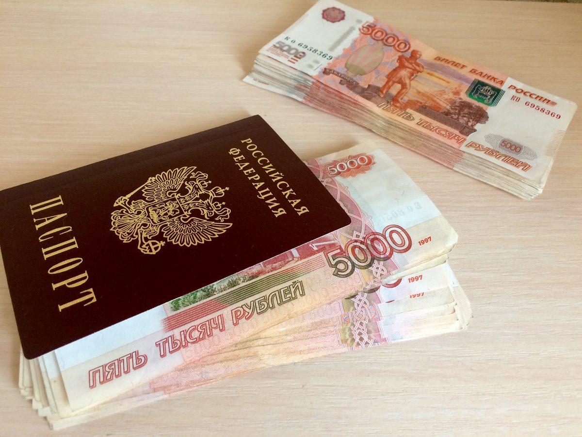 Деньги под залог квартиры в перми автосалон в москве цены на новые авто