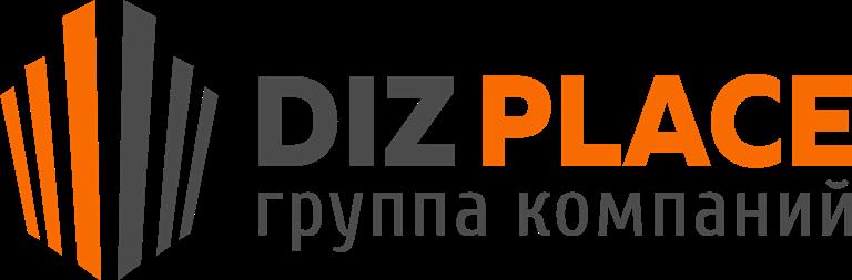 Diz Place - группа компаний