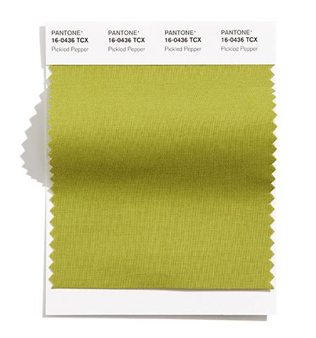 Сложен нюанс на зелено и жълто сред модерните цветове за пролет лято 2021 г. Комбинирайте с други дамски дрехи от Efrea.
