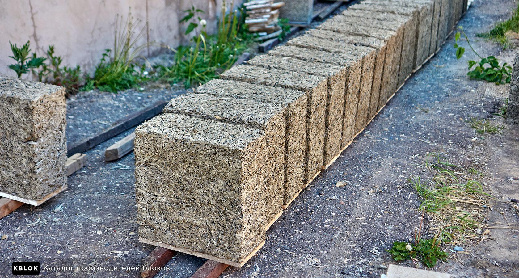 сушка арболитовых блоков на улице