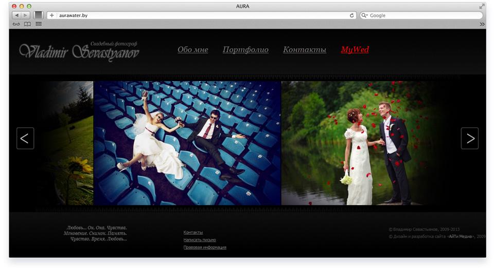 Сайт-визитка для фотографа