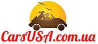 купить авто из америки