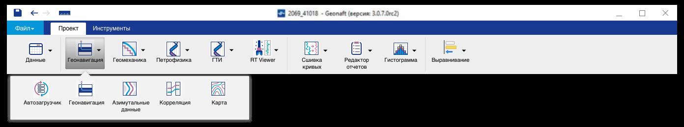 Адаптивное ленточное меню, где функции распределяются по конкретным направлениям | SobakaPav.ru