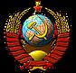 Минюст СССР